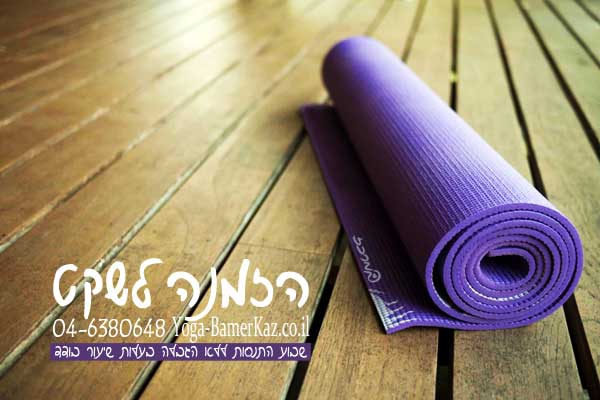 flayer yoga